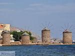 Stenen molens Chios stad - Eiland Chios