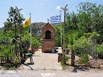 Kapelletje bij Volissos - Eiland Chios