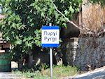 Aankomst in Pyrgi - Eiland Chios