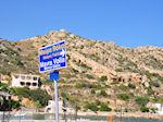 Emborios, iets verder ligt Mavra Volia - Eiland Chios